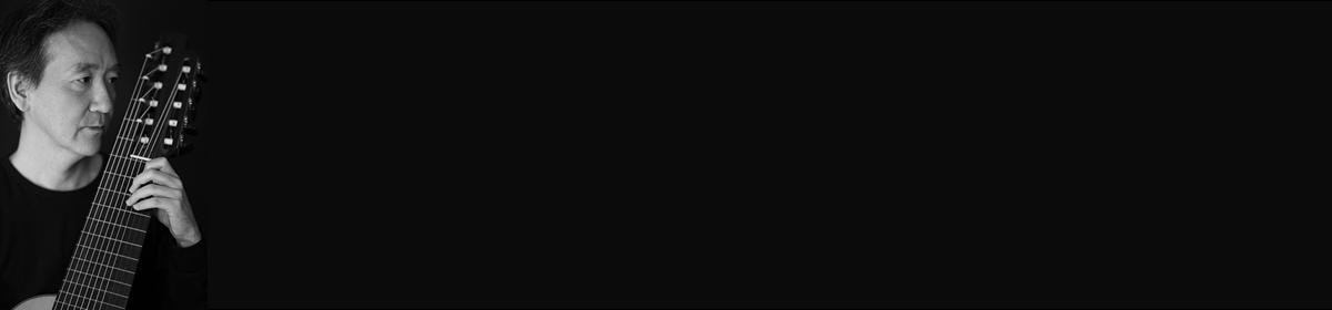 クラシックギタリスト 明石現(11弦&6弦ギター)